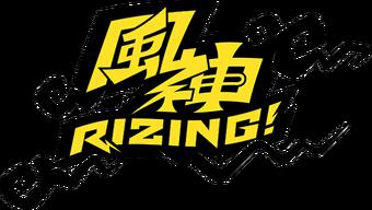 Banzai Rizing Argonavis From Bang Dream Wiki Fandom