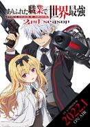Arifureta Anime Season 2 Poster