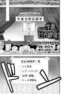 Arifureta Gakuen Ch15-Title
