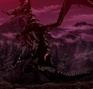 Dragon (Anime)
