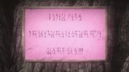 Great Reisen Labyrinth Entrance (Anime)