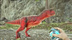Event Carnotaurus.jpg