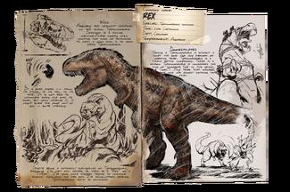 Rex Official Ark Survival Evolved Wiki
