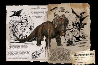 Dossier Pachyrhinosaurus.png