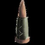 Advanced Rifle Bullet