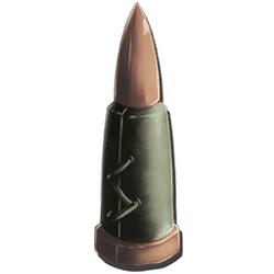 アサルトライフルの弾丸
