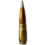 Balle de fusil de précision
