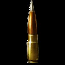 Advanced Sniper Bullet.png