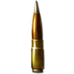 セミオート式スナイパーライフル用の弾丸