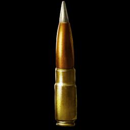 Advanced Sniper Bullet - Official ARK: Survival Evolved Wiki
