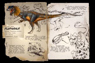 Dossier Dilophosaur.png