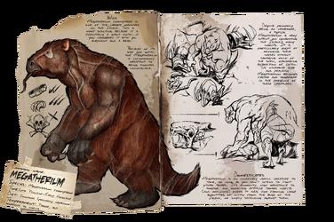 Dossier Megatherium.png