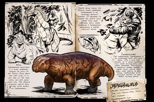 Dossier Lystrosaurus.png