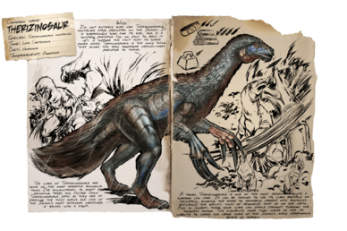 Dossier Therizinosaur.png