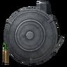 Arma3-ammunition-100rndcar95tracer.png