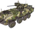 ArmA 3 Vehicles