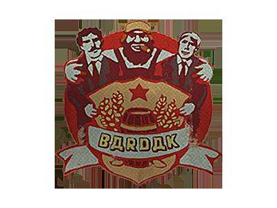 Bardak & Sons Distillery