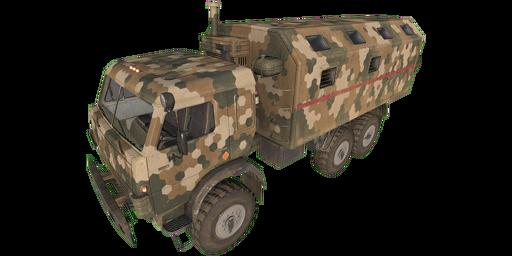 Arma3-render-zamakammohex.png