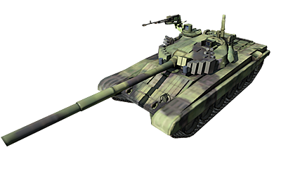 T-72M4 CZ