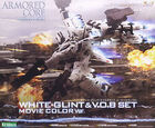 Model Kit Box White Glint Movie Colors