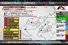 Website image Armored Core Formula Front PS2 Image 1