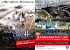 Website image Armored Core For Answer Image 8