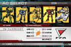 Website image Armored Core Formula Front PS2 Image 3