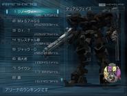 Arena Nexus Rank 1 Genobee profile 1 Japanese