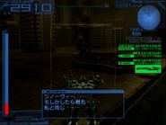 Genobee Mission 03 Image 07 Japanese