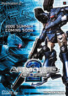 Website image Armored Core 2 Image 7