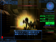 Computer Analysis Dual Face Image 03 Japanese