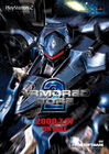 Website image Armored Core 2 Image 8