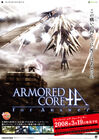 Website image Armored Core For Answer Image 7