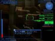 Computer Analysis Dual Face Image 01 Japanese