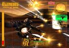 Website image Armored Core 2 Image 6