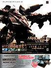 Website image Armored Core 4 Image 8