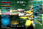 Website image Armored Core Formula Front PS2 Image 5