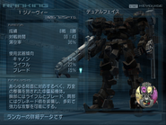 Arena Nexus Rank 1 Genobee profile 2 Japanese