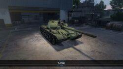 T-55M1