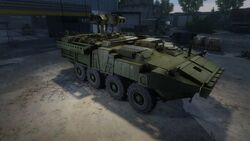 M1134 ATGM
