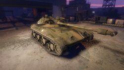 T92 ACAV