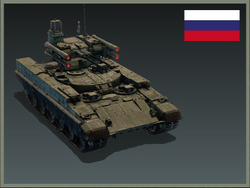 400px BMPT Terminator.png