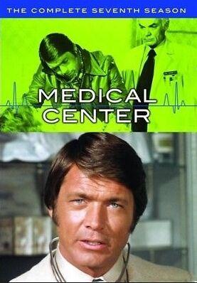 Centro-medico-T7-1a1.jpg