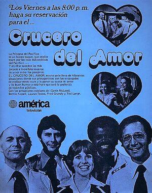 Crucero del amor-poster-1a2.jpg