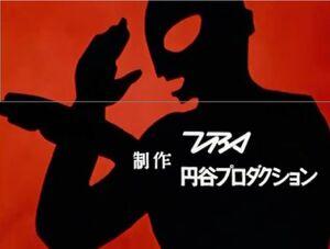 Ultraman-poster-1a.jpg