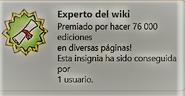 76,000-E-1a1