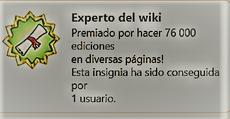 76,000-E-1a1.png