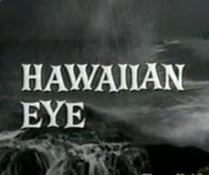 Intriga en Hawaii-1a.jpg