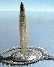 Bionic tower01.jpg