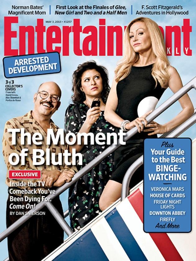 2013 EW Magazine - Arrested Development Cover 02.jpg